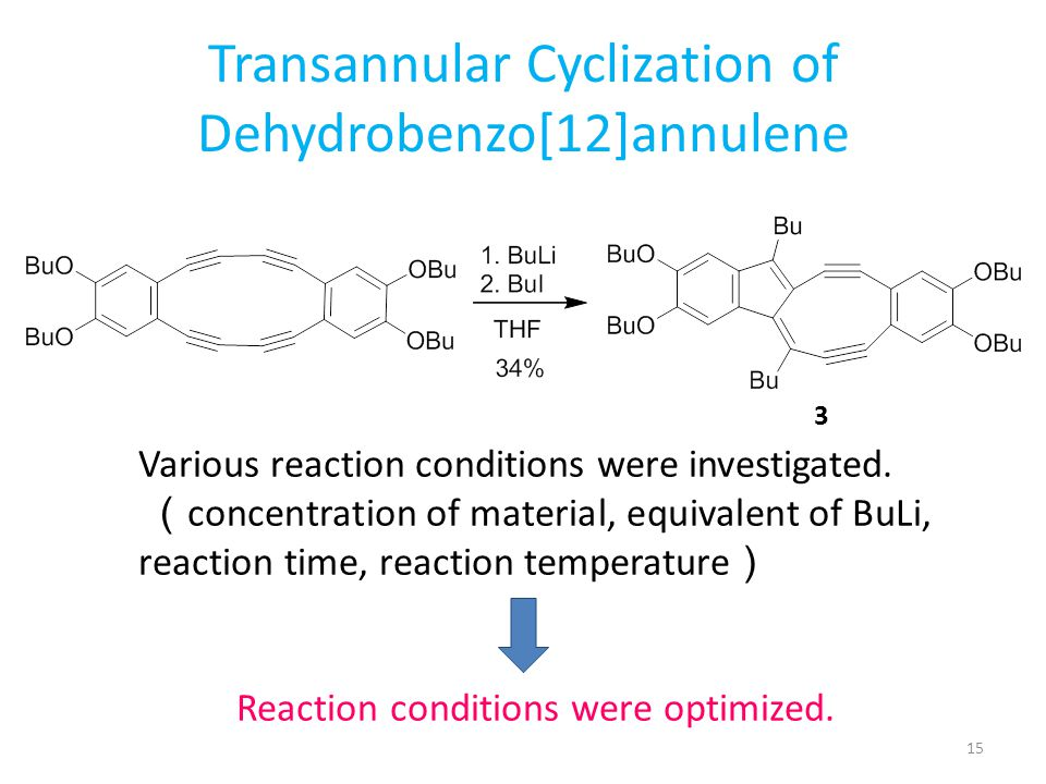 Transannular Cyclization of Dehydrobenzo[12]annulene